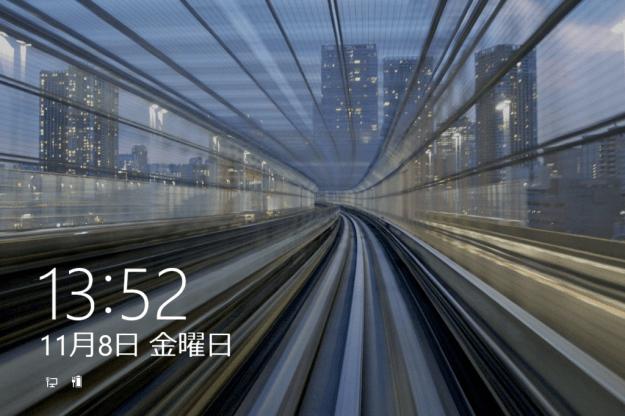 windows8-lock-screen-06