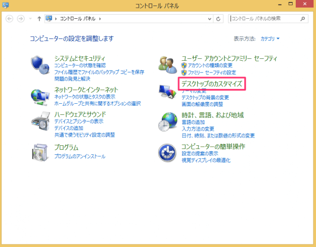 windows8-open-active-folder-02
