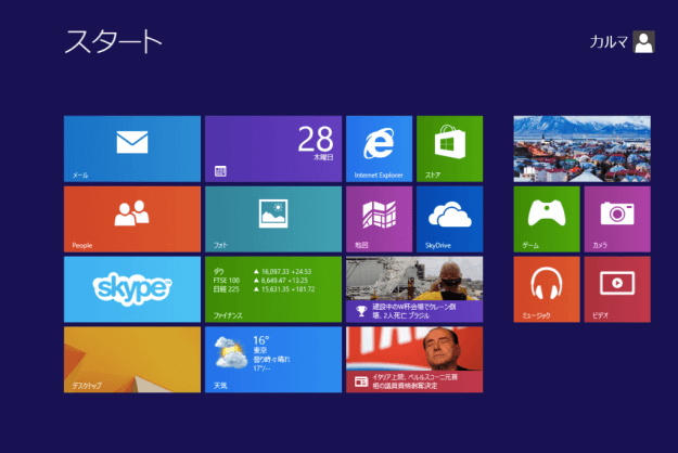 windows8-open-active-folder-07