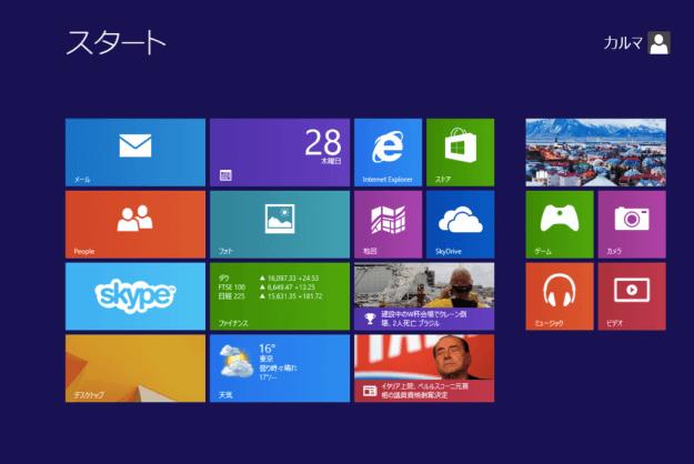 windows8-open-active-folder-07