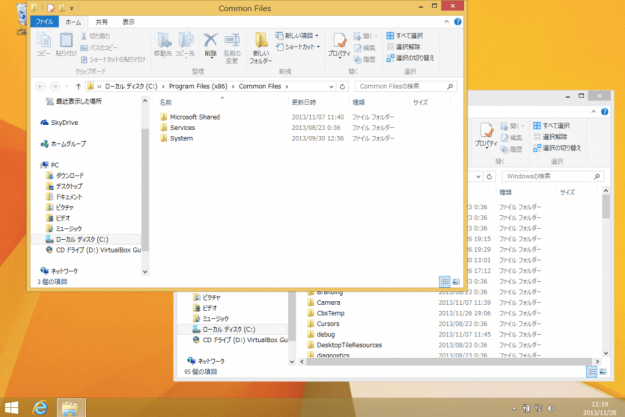 windows8-open-active-folder-08