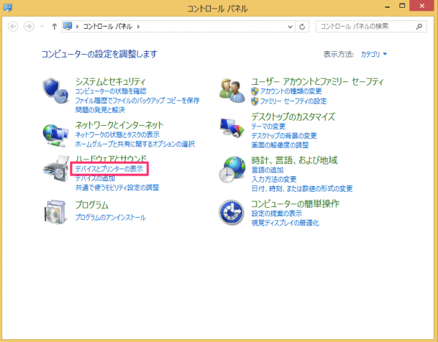 windows8-open-device-manager-04