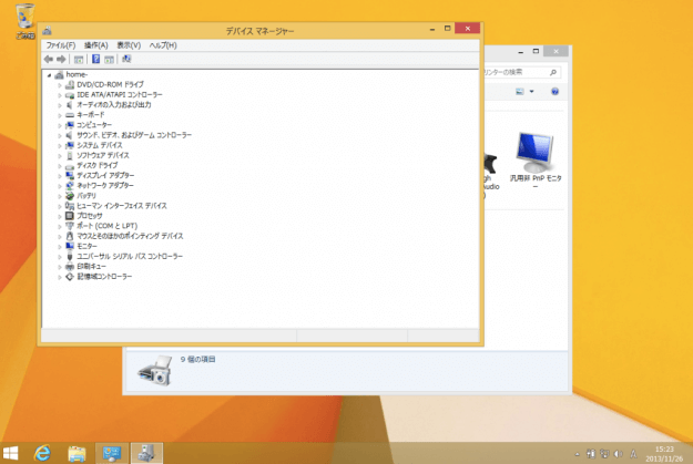 windows8-open-device-manager-07