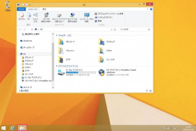 windows8-open-new-window-00