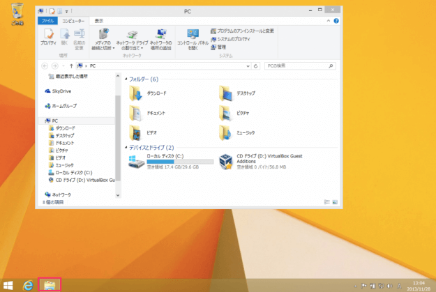 windows8-open-new-window-02