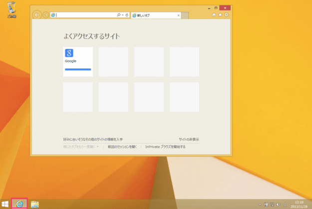 windows8-open-new-window-05