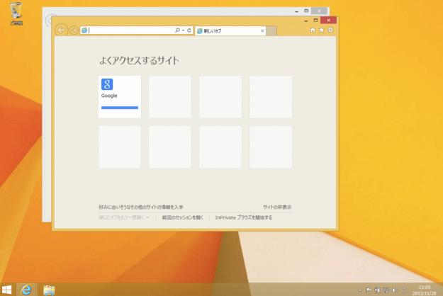 windows8-open-new-window-07