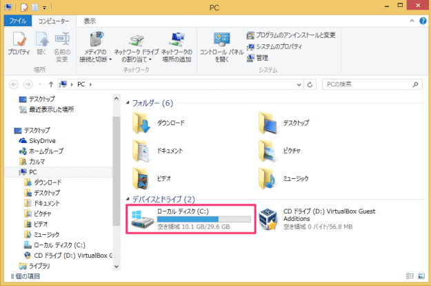 windows8-optimize-hard-drive-01