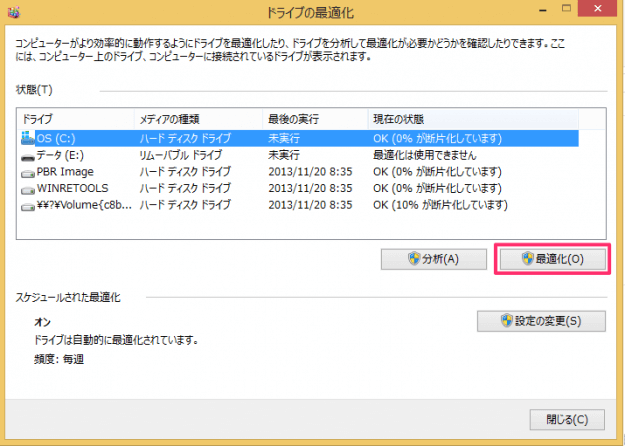 windows8-optimize-hard-drive-04