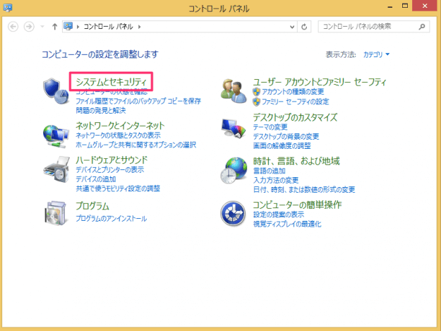 windows8-performance-options-11