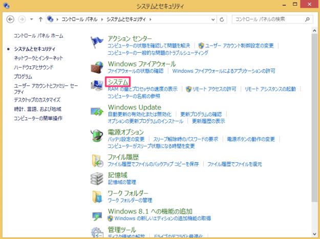 windows8-performance-options-12