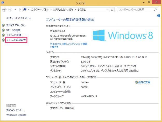 windows8-performance-options-13