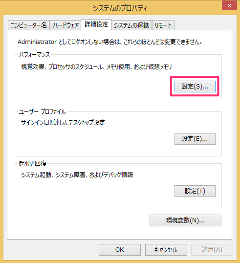 windows8-performance-options-14