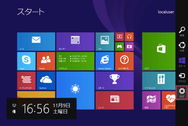 windows8-picture-password-00