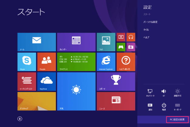windows8-picture-password-01
