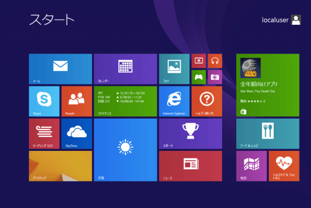 windows8-picture-password-13
