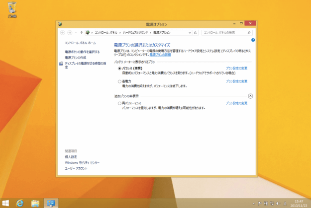 windows8-power-button-settings-01