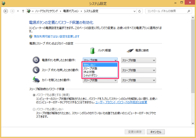 windows8-power-button-settings-04