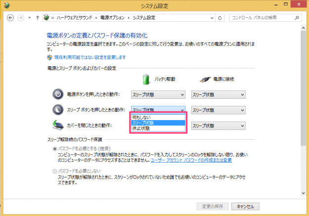 windows8-power-button-settings-05