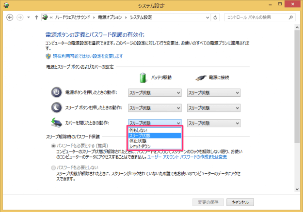 windows8-power-button-settings-06