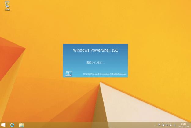 windows8-powershell-ise-02