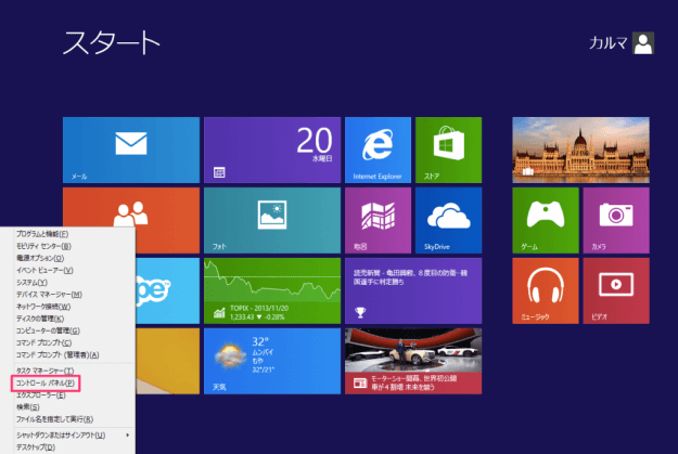windows8-powershell-ise-04