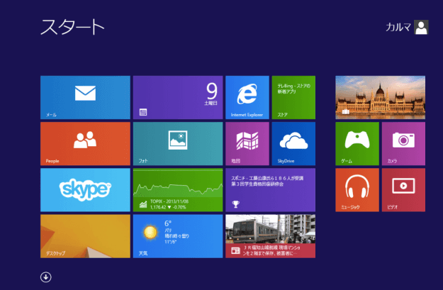 windows8-recycle-bin-size-change-00