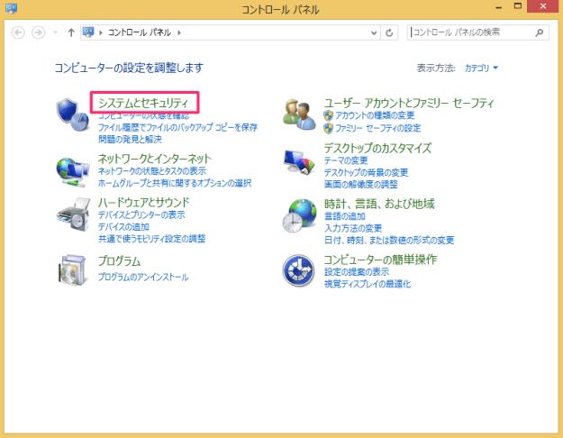 windows8-require-password-waking-sleep-02