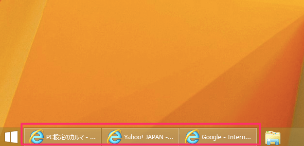 windows8-separate-taskbar-buttons-01