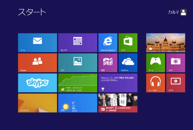 windows8-separate-taskbar-buttons-02