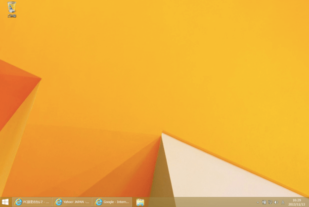 windows8-separate-taskbar-buttons-07