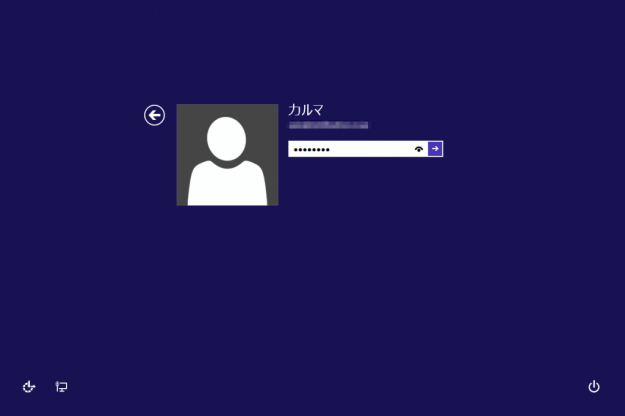 windows8-sign-in-out-03