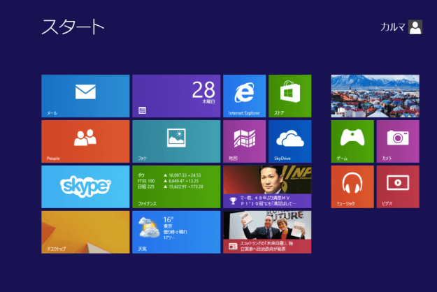 windows8-sign-in-out-04