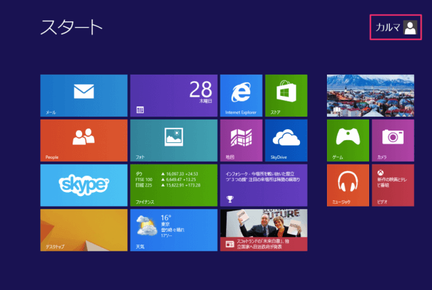 windows8-sign-in-out-05