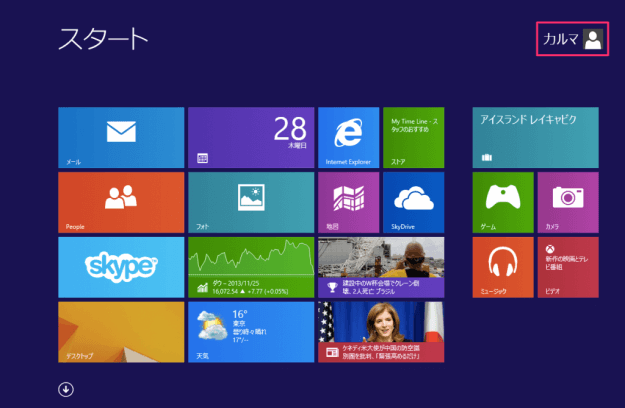 windows8-sign-in-out-08