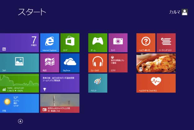 windows8-start-screen-app-add-del-08