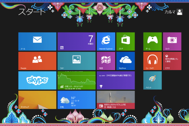 windows8-start-screen-background-04