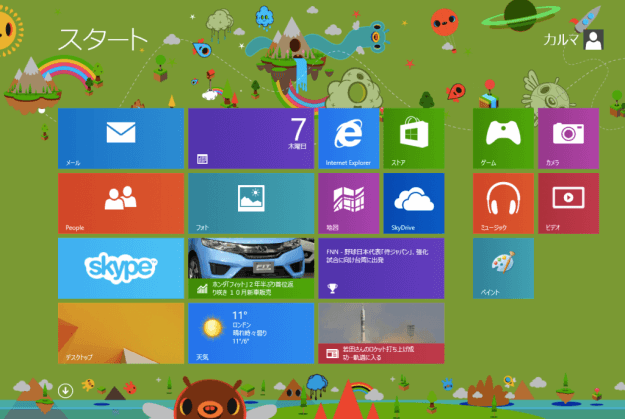 windows8-start-screen-background-05