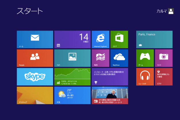 windows8-system-icons-enable-disable-01