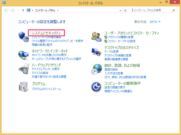 windows8-system-restore-points-21