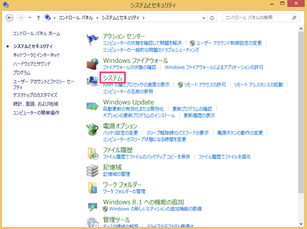 windows8-system-restore-points-22