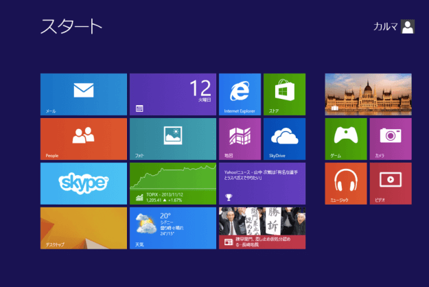windows8-taskbar-small-icons-00