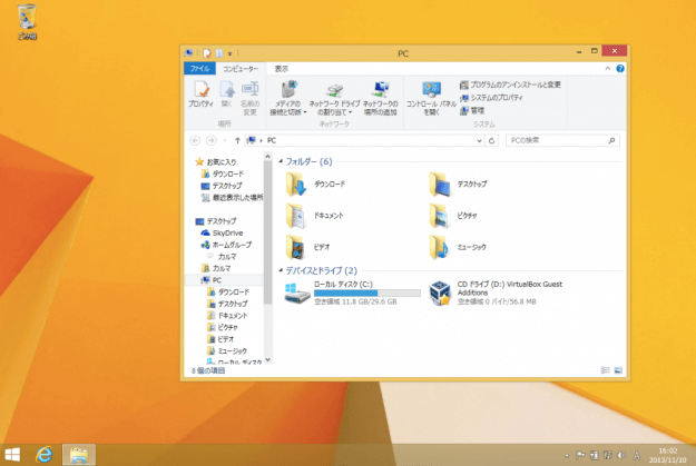 windows8-zip-unzip-files-00