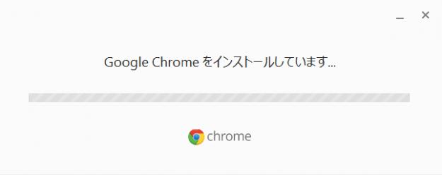 chrome-install-03
