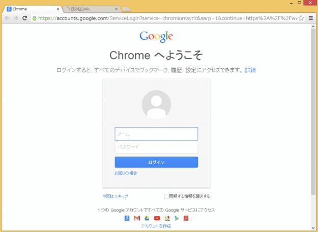 chrome-install-06