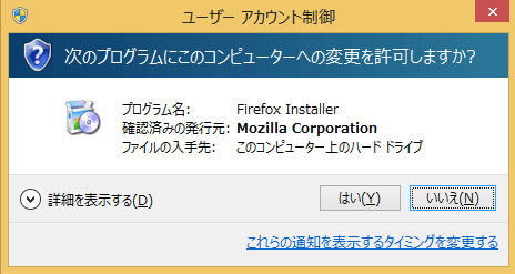 firefox-download-install-03