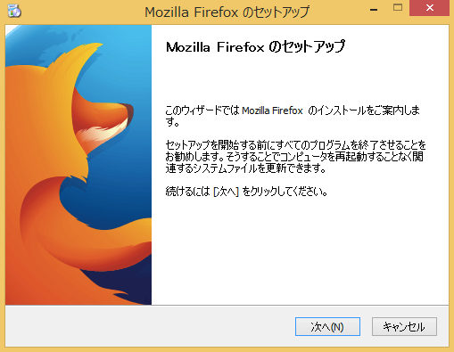 firefox-download-install-04