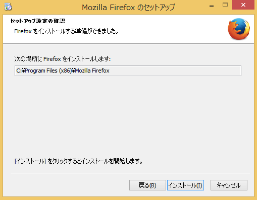 firefox-download-install-06