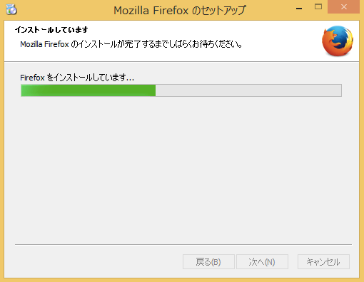 firefox-download-install-07