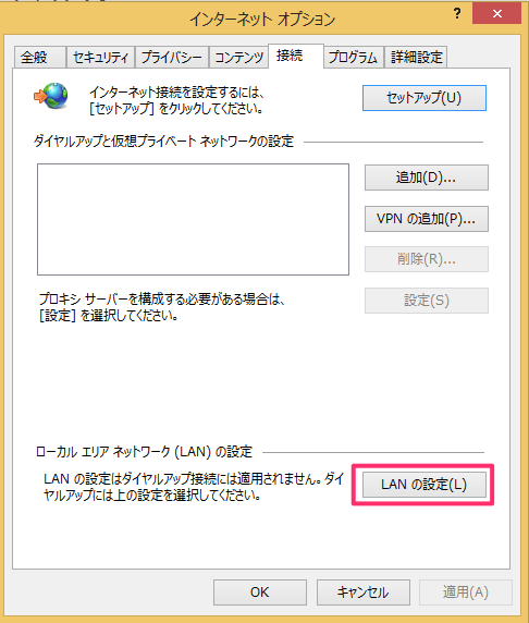 ie-proxy-settings-04